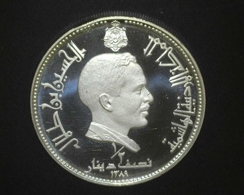 JORDAN 1969 1/2 DINAR .6424 ASW Hairlines & Light Rim Bump GEM PROOF KM21 ~D152