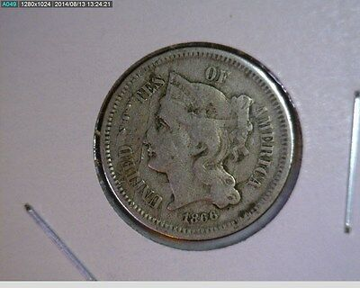 1866 THREE CENT NICKEL  DYE CRACK OBVERSE   26 71