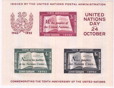 NAZIONI UNITE ONU NEW YORK 1955 10° Anni.rio Nazioni Unite Unif BF1 MNH** Raro