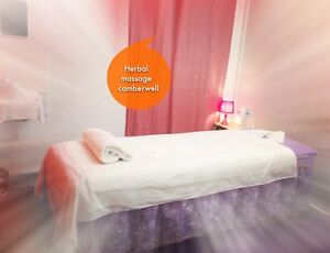 New management promotion massage in 517  Camberwell Rd (10-10pm) Camberwell Boroondara Area Preview