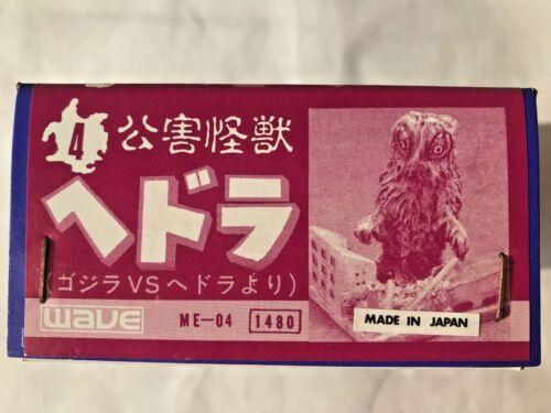 Wave # 4 Hedorah - Godzilla vs. Hedorah 1971 (Metal Figurine - Super Rare)