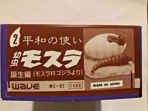 Wave # 2 Baby Mothra - Mothra vs Godzilla Diorama Set (Super Rare Metal Figure)