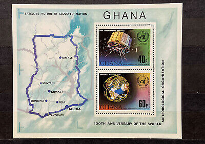 GHANA Stamps Sc# 507 Conditions MNH Year 1973 Cv19 $1.50 (1689)