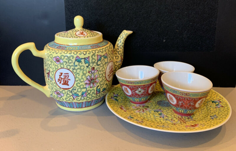 Vintage Chinese Yellow Porcelain Teapot Longevity Flower w/ Plate & 3 Red Teacup
