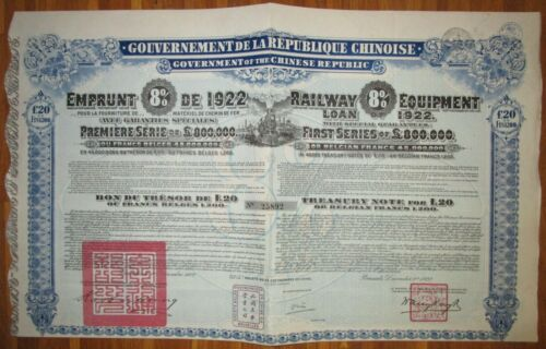 CHINA Chinese Government 8% Railway Equipment Loan 1922 £20 +coupons UNCANCELLED