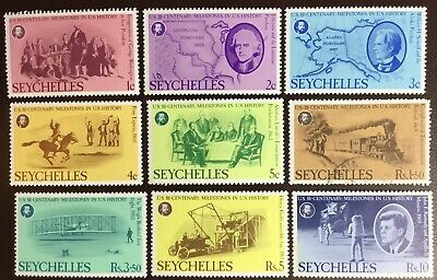 Seychelles 1976 American Bicentennial 1.5r FU Rest MNH