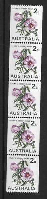 AUSTRALIA, QE11, 1970 COILS, 2c DESERT ROSE, SG 465B, MNH COIL STRIP OF 5,