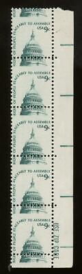 EFO #1591 Var. Capitol Dome 9¢ Vertical Strip of 5 Misperfed MNH