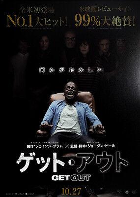 Get Out  2017  Jordan Peele Kaluuya Japanese Chirashi Mini Movie Poster B5