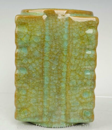 Old China Ru Kyin Porcelain Carved poems Yu Jade Cong Words Sculpture