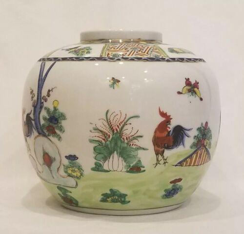 Vintage Round Vase ACF Japanese Porcelain Ware Hong Kong Roosters Floral