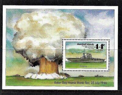 Marshall Islands. Operation Crossroads. SS 1986 Scott C7. MNH (BI#1)