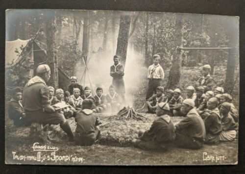 Mint Vintage Boy Scouts Around The Fire With Scout Leader Real Picture Postcard