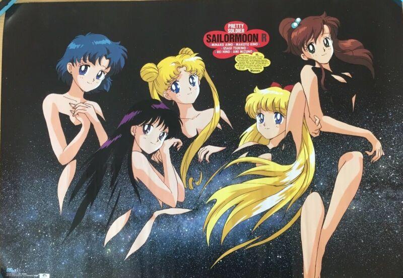 【VeryRare】Pretty Guardian Sailor Moon Movie Poster Fro:Japan
