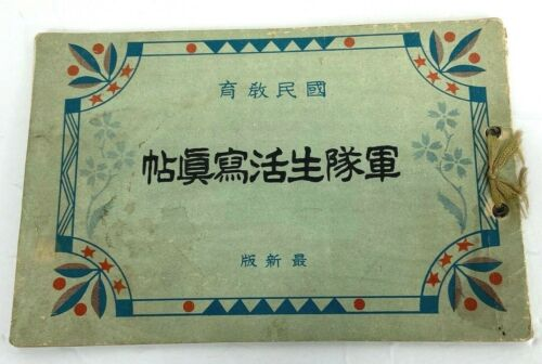 WWII Japanese Daily Life In The Imperial Army Booklet