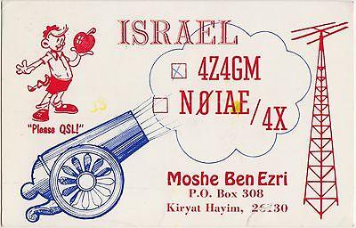 QSL CARD Amateur Radio ISREAL Cannon Moshe Ben Ezri