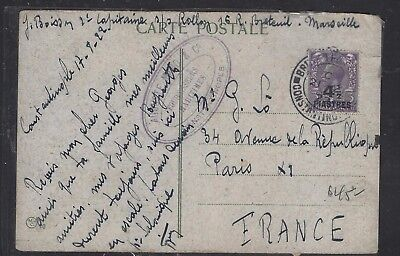 BRITISH LEVANT OFFICES IN TURKEY (P1410B) 1922 KGV 4 1/2 PI ON PPC TO FRANCE