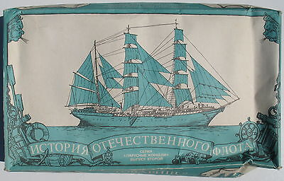 Gorch Fock Towarischtsch Товарищ - Segelschiff Modellbausatz - Sailing Ship Kit