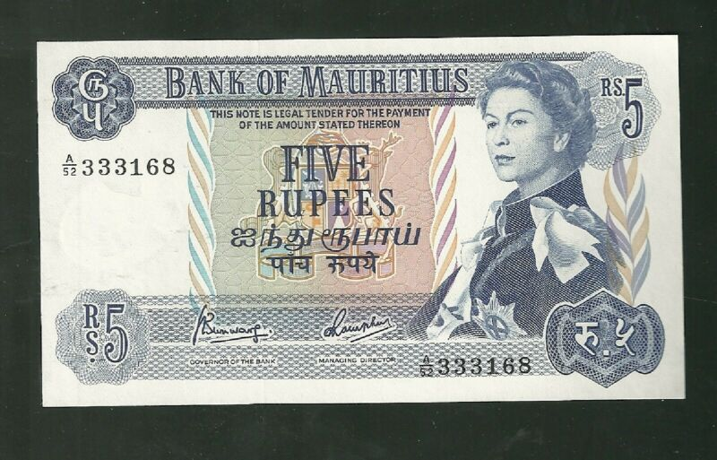 1967 Bank of Mauritius 5 Ruppes Currency Note Pick 30C Paper Money Five