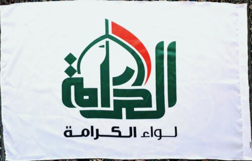 Iraq Shia Military Liwa Ali Al-Keramah لواء الكرامة Holy Shrine Defenders Flag 1