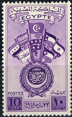 Egypt Arab Countries Flags and Emblem stamp 1945 MLH