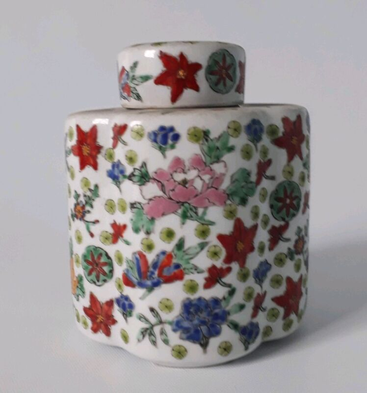 Antique Asian Chinese Porcelain Tea Caddy Canister Marked