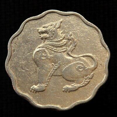 Myanmar 5 Pyas. km33. Scalloped Lion, unicorn, animal coin. Random ages.