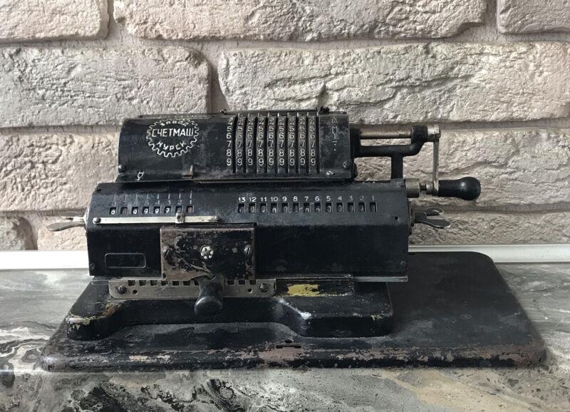 Vintage Arithmometer FELIX Mechanical Calculator Adding Machine Rare Black USSR