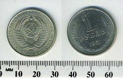 Russia - Soviet Union - USSR 1961 - 1 Rouble Copper-Nickel-Zinc Coin