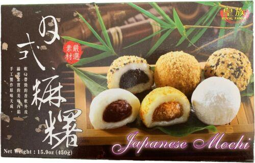 Japanese Mixed Mochi
