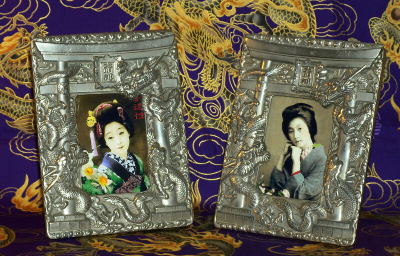 Vintage Matched Pair Japanese Picture Frames Silver Plate Dragons and Torii Arch