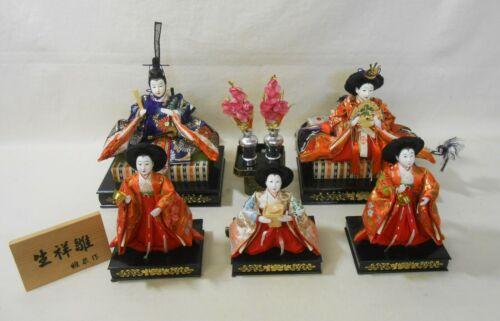 102 Set of 5 Japanese HINA Doll / ODAIRI-SAMA & OHINA-SAMA w/ SANNIN-KANJYO