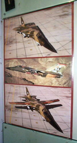 AF-111 War Plane 1988 Vintage Poster ONLY ONE