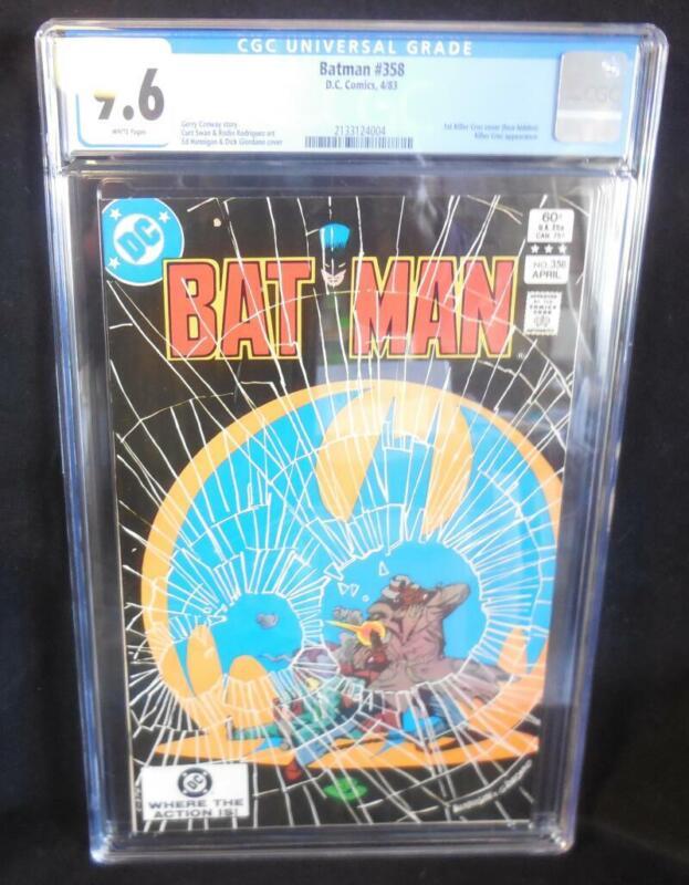 Batman #358 CGC 9.6 1st Killer Croc Cover Killer Croc App 1983