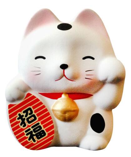 """Japanese Welcome Cat Maneki Neko Cute White 2.75"""" Money Bank"""