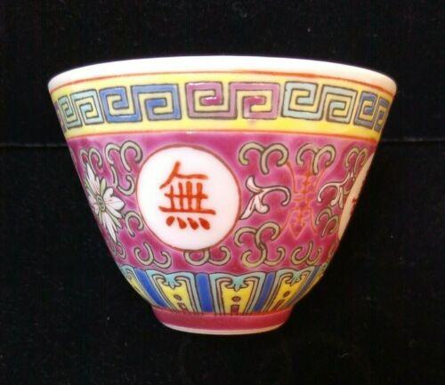 Mun Shou Red Rose Longevity Porcelain Tea Cup 3 oz