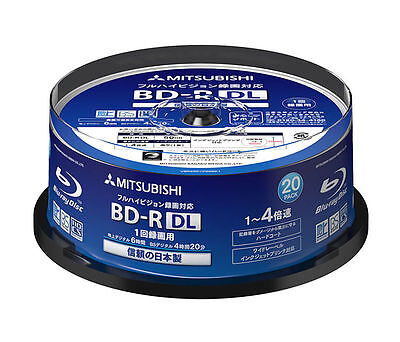 20 Verbatim Bluray Disc 50GB BD-R DL 4x Speed Inkjet Printable Made in Japan