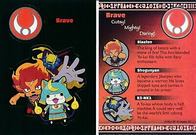 YO-KAI WATCH DOG TAGS STICKER CARD SINGLE #S1 BRAVE for sale  Shipping to Canada