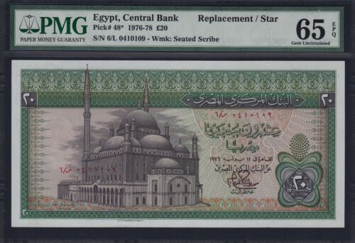 Egypt 1976-78 20 Pounds Replacement Pick# 48 PMG Choice Uncirculated 65 EPQ