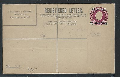 BRITISH LEVANT (P2307BB)KGV 7 P1/4 1/2D   RLE MC CORQ&CO CONTRACTORS CR   UNUSED