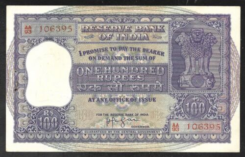 INDIA Paper Money - Old 100 Rupees Note (1957) P44 - AU condition