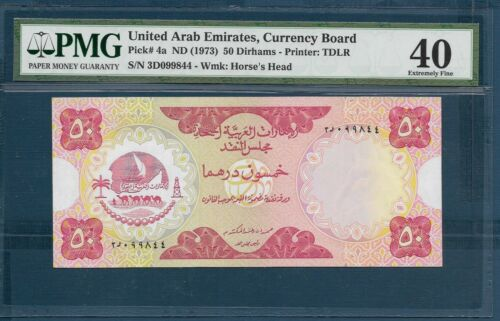 United Arab Emirates 50 Dirhams, 1973, P 4a, PMG 40 EF