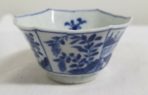 Antique Chinese Kraak Style Underglaze Blue and White Tea Saki Cup Landscape