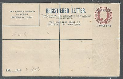 BRITISH LEVANT (P2307BB) KGV 1 P1/3D   RLE MC CORQ&CO CONTRACTORS MB   UNUSED