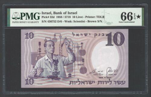 Israel 10 Lirot 1958/5718 P32d Uncirculated Grade 66 Stars