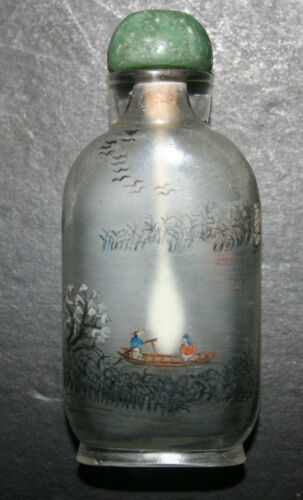 Chinese Snuff Bottle Inside Reverse Glass Painted Wrap Around Scenic Design