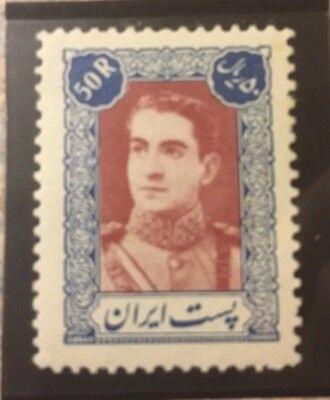 IRAN Scott #904 Shah 1st Definitive set 50 Rial  RARE