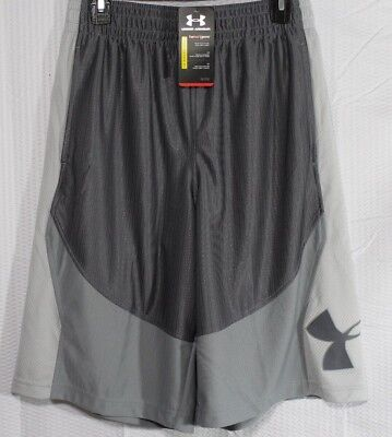 Money Basketball Short (UNDER ARMOUR UA Mo' Money BASKETBALL MEN'S SHORTS, SIZE SM & M, GREY,1254397 040 )