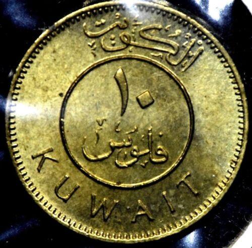 BU ~ AH 1382 1962 ~ Kuwait 10 Fils Coin.