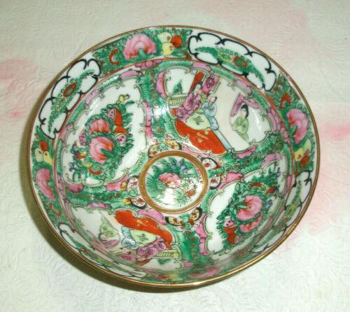 Vintage Asian Bowl Hand Painted People Flowers Birds Butterflies